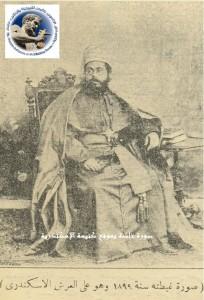 MaqarII.1
