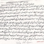 manoscritto3