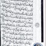 manoscrittocoptoCa10