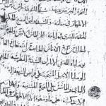 manoscrittocoptoCa3