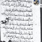 manoscrittocoptoCa4