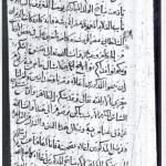 manoscrittocoptoCa5