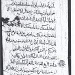 manoscrittocoptoCa7
