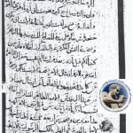 manoscrittocoptoCa9