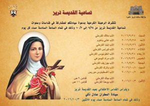 st-therese-2
