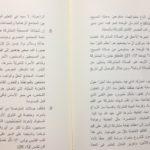 Dichiarazione (4)